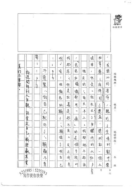 蕭語萱 (2).jpg