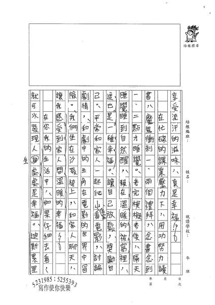 施宇軒 (2).jpg