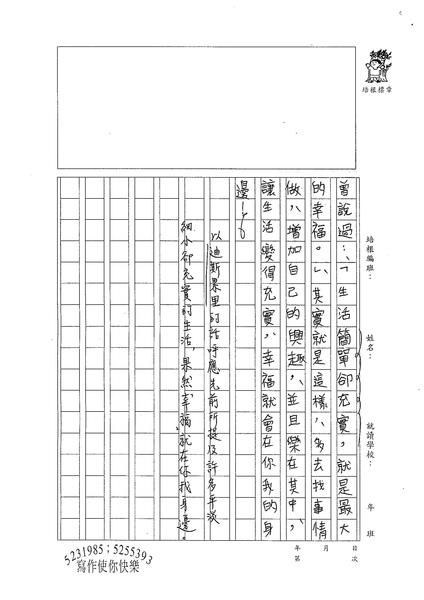 施宇軒 (3).jpg
