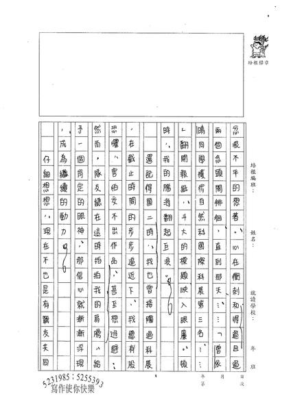 王亭婷 (2).jpg