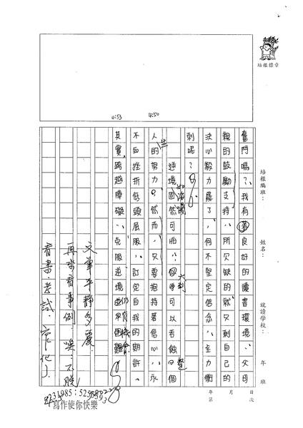 王亭婷 (3).jpg