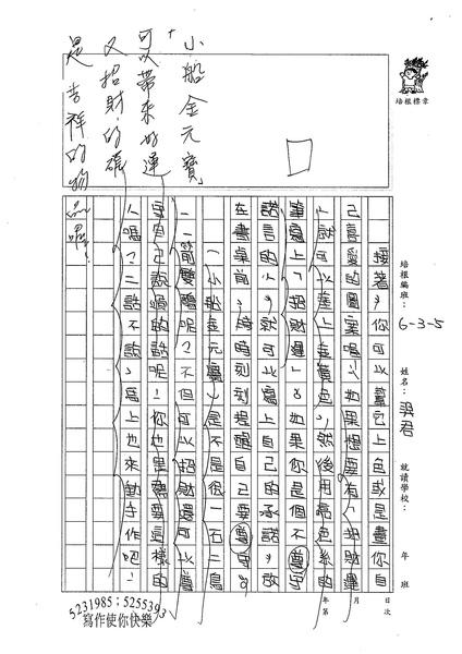 W5310 林羿君 (2).jpg