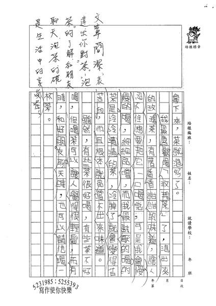W5310 邱子瑜 (2).jpg