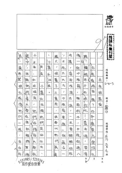 W5310 林庭伃 (1).jpg