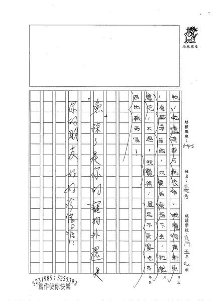 W5310 林庭伃 (3).jpg