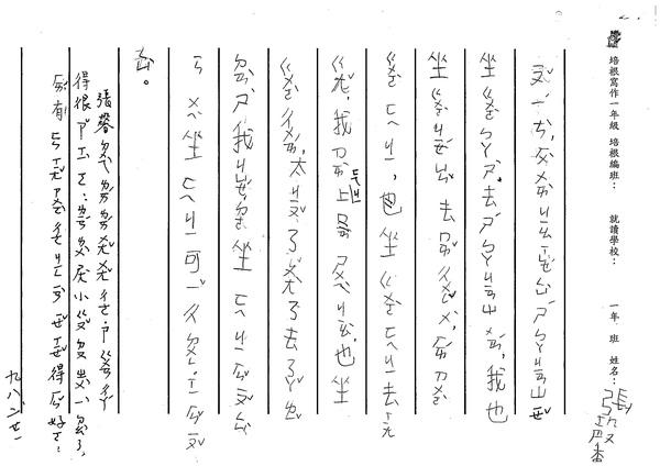 W1310張馨 (2).jpg
