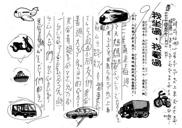 W1310莊靖芸(1).jpg