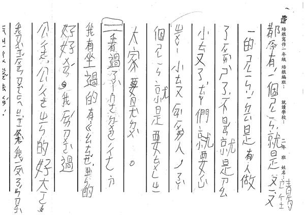W1310莊靖芸 (2).jpg