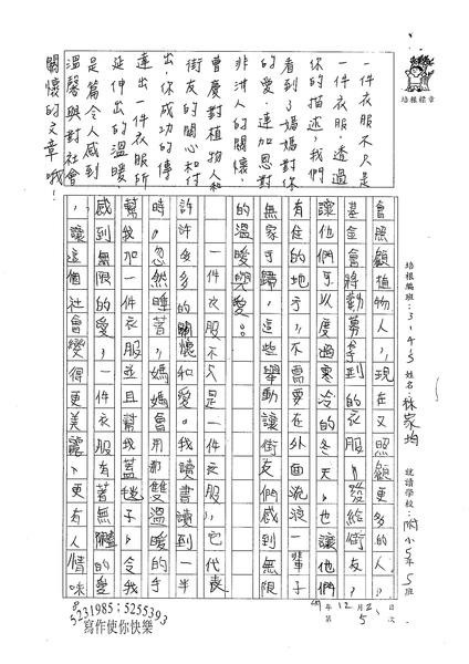 W5305林家均 (3).jpg