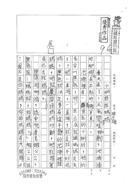 98W3401陳志雄(1).jpg