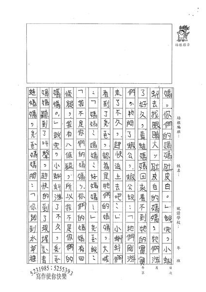 98W3401陳宥蓁 (2).jpg