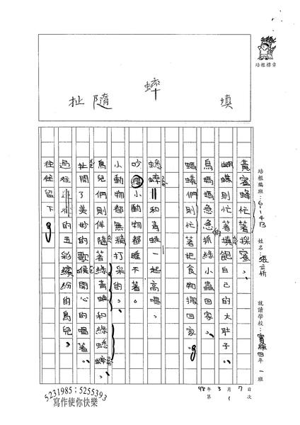 98W4401張立忻 (2).jpg