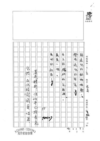 98W4401張立忻 (3).jpg