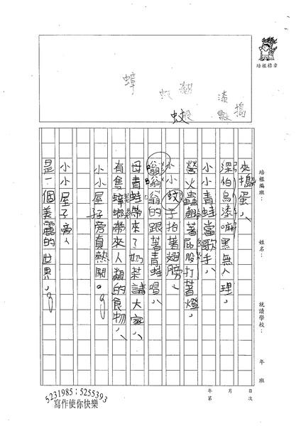 98W4401黃室涵 (2).jpg