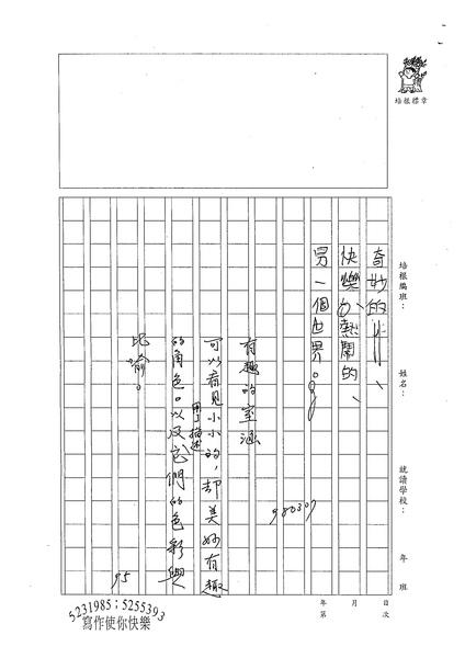 98W4401黃室涵 (3).jpg