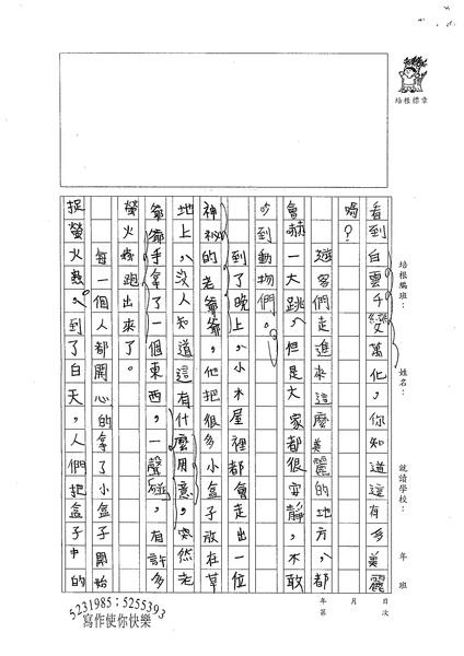 98W4401葉玨青 (2).jpg