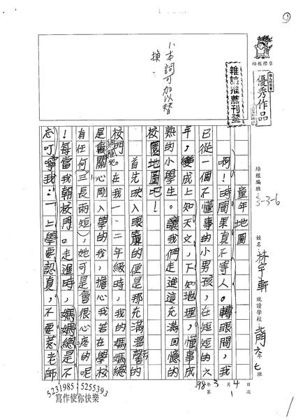 98W6401林宇軒(1).jpg
