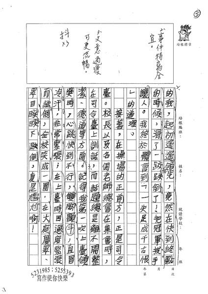 98W6401林宇軒 (3).jpg