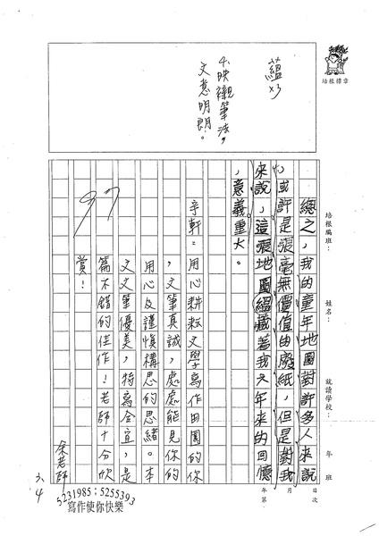 98W6401林宇軒 (4).jpg