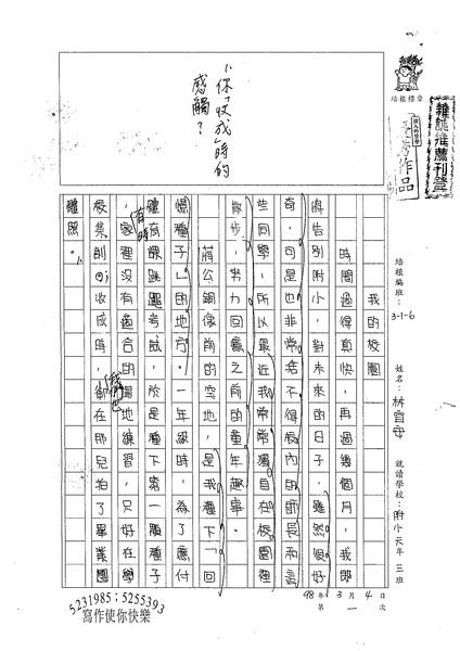 98W6401林宜安(1).jpg