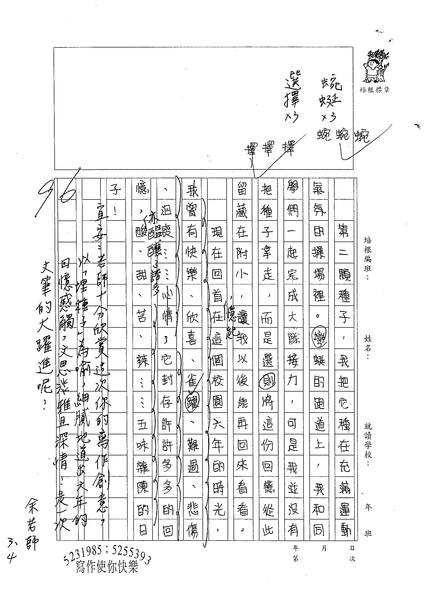 98W6401林宜安 (2).jpg