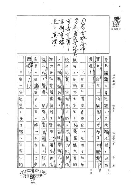 98WA401姜芊瑜 (2).jpg