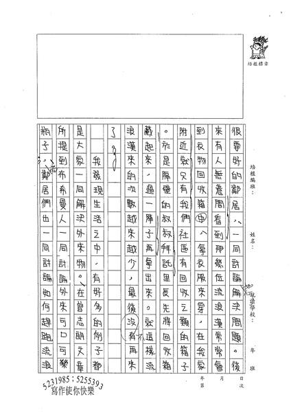 98WG401陳宣任 (2).jpg