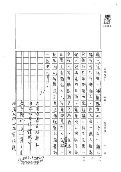 98WG401陳宣任 (3).jpg