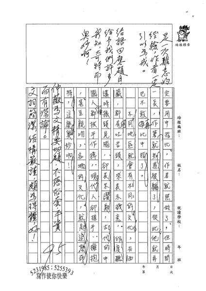 98WG401李仲薇 (2).jpg