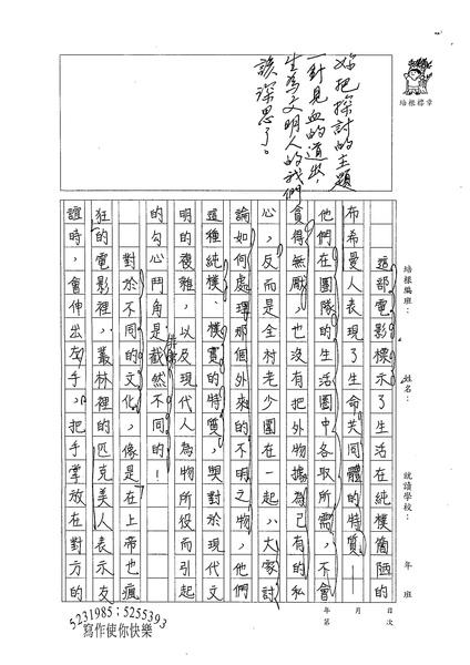 98WG401李曜竹 (2).jpg