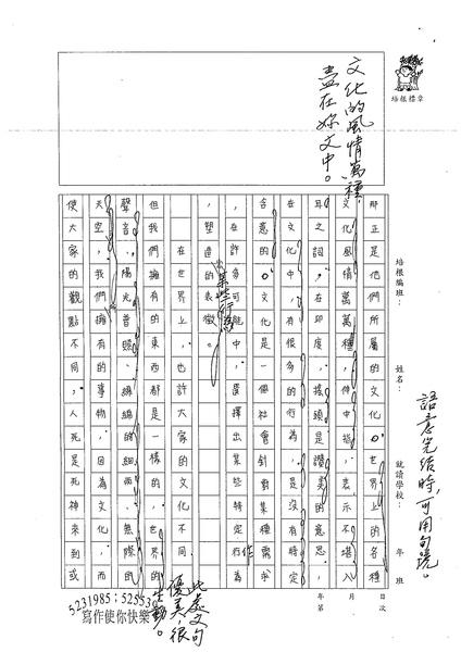 98WG401林杏儒 (2).jpg