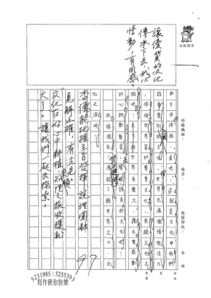98WG401林杏儒 (3).jpg