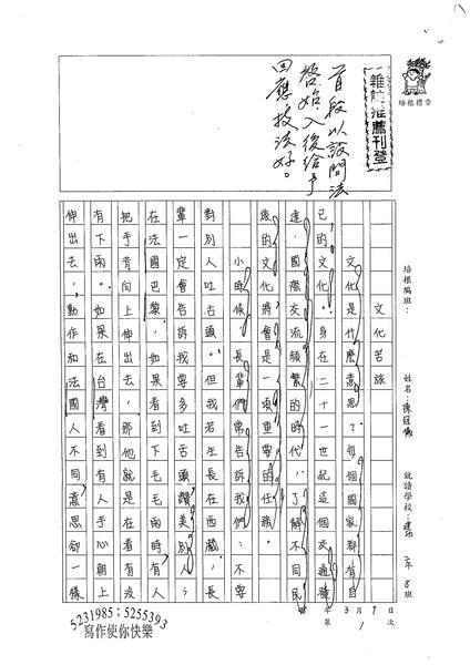 98WG401陳冠儀(1).jpg