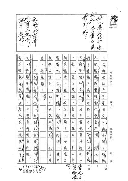 98WG401陳冠儀 (2).jpg