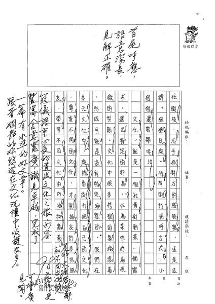 98WG401陳冠儀 (3).jpg