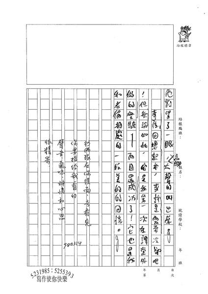 98WE401葉智元 (4).jpg