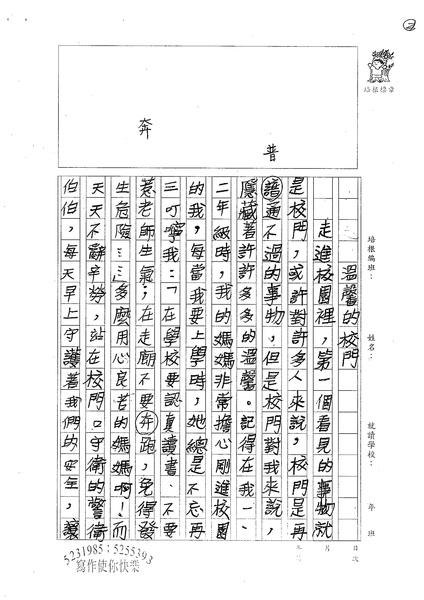 98W6402林宇軒 (2).jpg