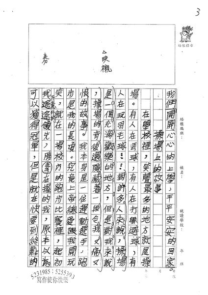 98W6402林宇軒 (3).jpg