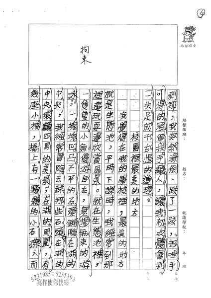 98W6402林宇軒 (4).jpg