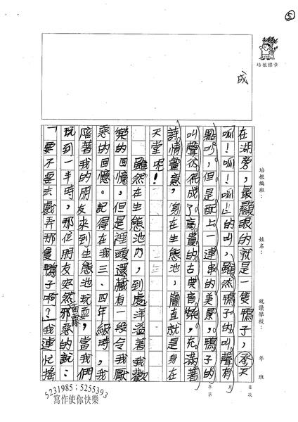 98W6402林宇軒 (5).jpg