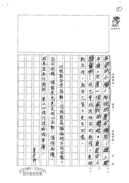 98W6402林宇軒 (7).jpg