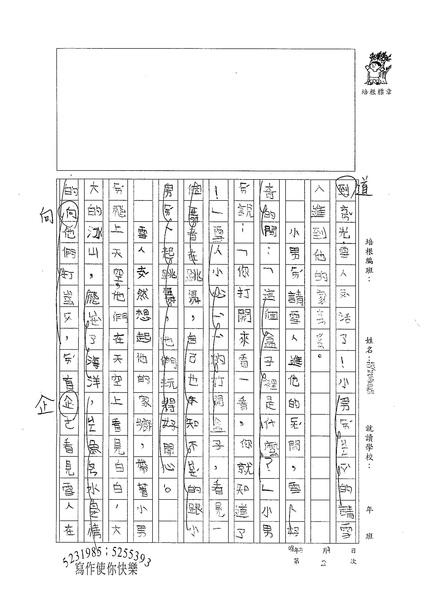 W2402 張育嘉 (2).jpg