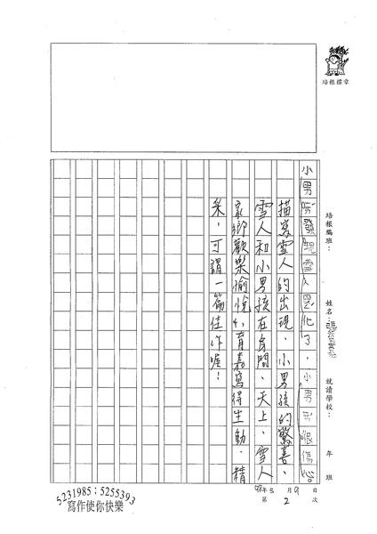 W2402 張育嘉 (4).jpg
