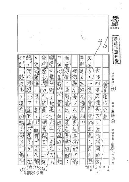 W3402 陳璿筑 (1).jpg