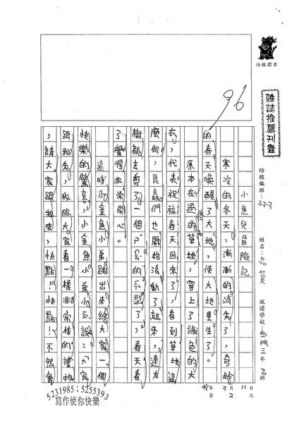 W3402 傅品棻 (1).jpg