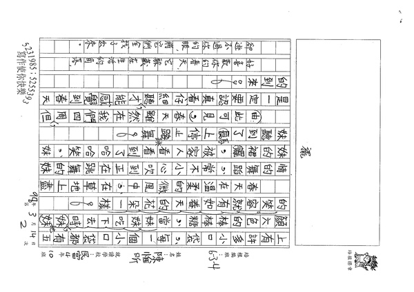 W4402 陳惟昕 (2).jpg