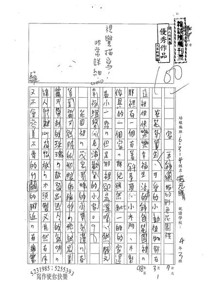 W4402 張元騰 (1).jpg