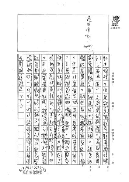 W4402 張元騰 (2).jpg