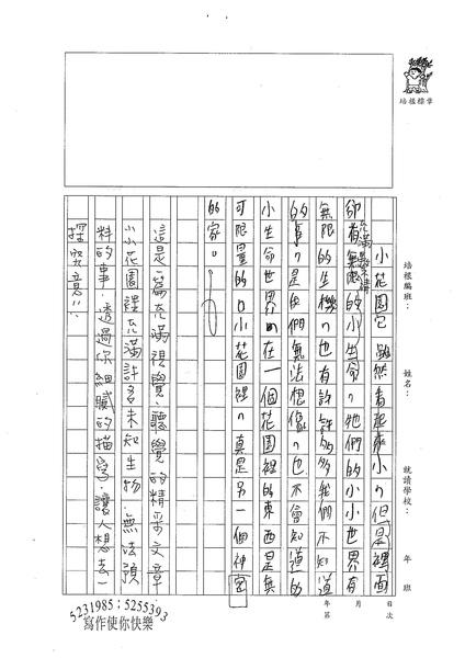 W4402 張元騰 (3).jpg