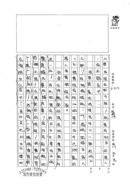 W5402 林庭伃 (2).jpg
